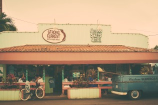 Haleiwa Town Shoppes.